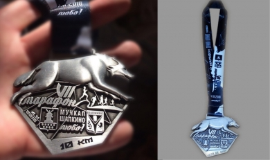 2018 medal 42 10