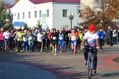 c_390_258_16777215_00_images_Files_Sport_Otdych_2015-marafon_about_marathon_Muchkap-01.jpg