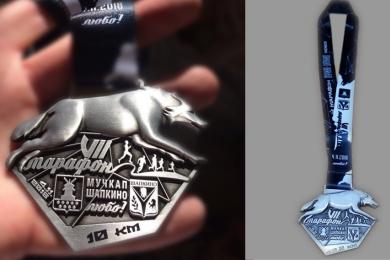 c_390_260_16777215_00_images_Files_Sport_Otdych_2018-marathon_2018-medal-42-10.jpg